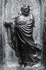 Бодхидхарма (Дамо)