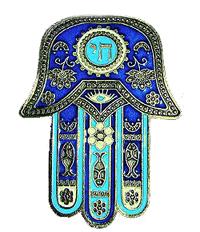 Хамса - древний талисман